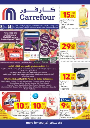Qatar - Al Shamal Carrefour offers in D4D Online. Special Offer. Special Offers Are Available At Carrefour.  Offers Are Valid Till 24th November. Hurry Up! Enjoy Shopping!!!!. Till 24th November