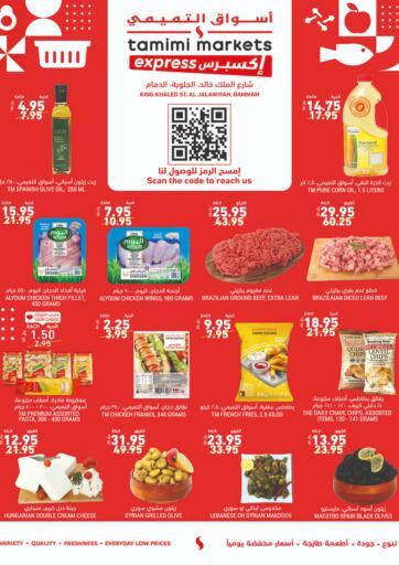 KSA, Saudi Arabia, Saudi - Dammam Tamimi Market offers in D4D Online. Special Offer @ Tamimi express. . Till 19th October