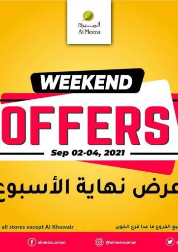 Oman - Muscat Al Meera  offers in D4D Online. Weekdays Offers. . Till 4th September