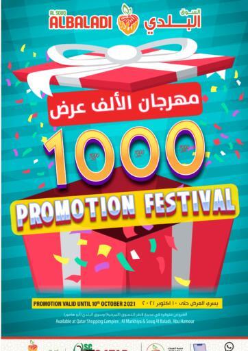 Qatar - Doha Al Baladi Group offers in D4D Online. 1000 PROMOTION FESTIVAL. . Till 10th October