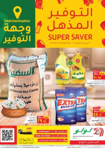 KSA, Saudi Arabia, Saudi - Jubail LULU Hypermarket  offers in D4D Online. Super Saver. . Till 27th April