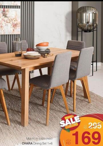 Kuwait Safat Home  offers in D4D Online. Summer Sale. . Until stock Last
