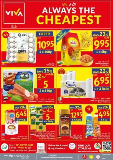 UAE - Dubai Viva Supermarket offers in D4D Online. Always The Cheapest. . Till 26th January