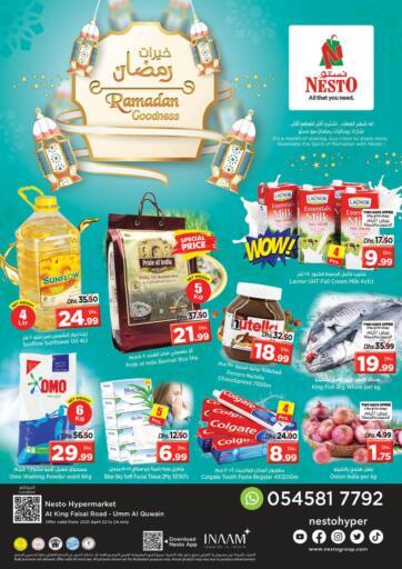UAE - Umm al Quwain Nesto Hypermarket offers in D4D Online. Umm Al Quwwain. . Till 24th April