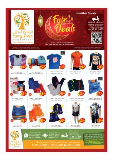Qatar - Al-Shahaniya Carry Fresh Hypermarket offers in D4D Online. Fair Deals. Now get this Fair   Deals Offers on all products from Carry Fresh Hypermarket. hurry now. offer valid Till  19th May. Enjoy Shopping!!!. Till 19th May