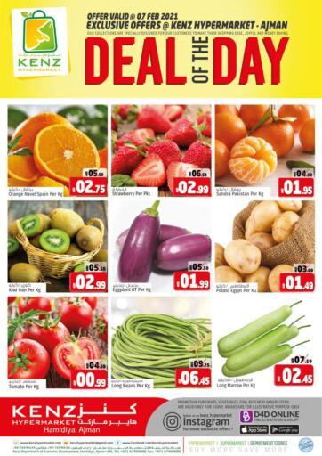 UAE - Sharjah / Ajman Kenz Hypermarket offers in D4D Online. Deal Of The Day. . Only On 7th February