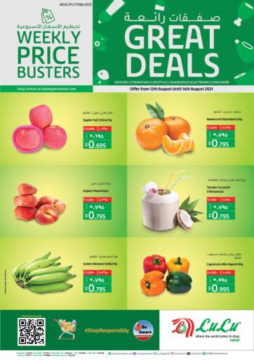 Bahrain LuLu Hypermarket offers in D4D Online. Great Deals. Great Deals @ LULU!! Shop from LuLu Hypermarket and get Amazing prices on Fruits , vegs and much more. Offer Valid Until 18th August. Happy Shopping! . Till 18th August