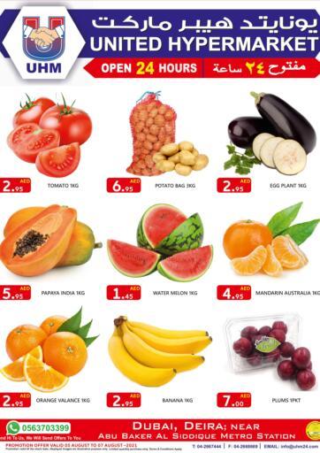 UAE - Dubai United Hypermarket offers in D4D Online. Special Offer. . Till 7th August