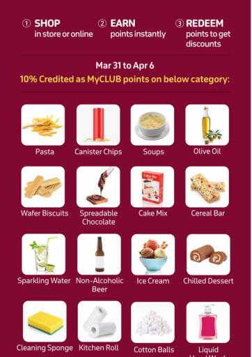 Qatar - Al Wakra Carrefour offers in D4D Online. My Club Offer. . Till 6th April