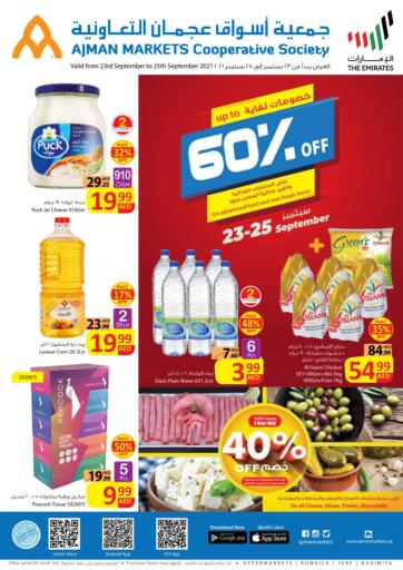 UAE - Sharjah / Ajman Ajman Markets Cooperative Society offers in D4D Online. 60% Off. . Till 25th September
