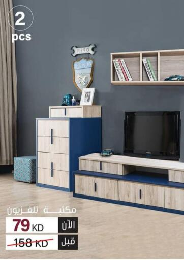 Kuwait At Home Furniture offers in D4D Online. Special Offer. . Until Stock Last