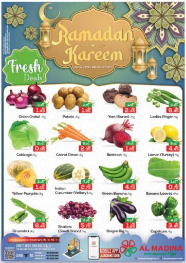 UAE - Abu Dhabi Al Madina Hypermarket offers in D4D Online. Ramadan Kareem. . Till 14th April