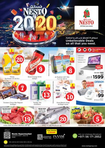 UAE - Dubai Nesto Hypermarket offers in D4D Online. Industrial Area 1,Jabel Ali Dubai. . Till 23rd October