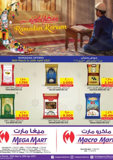 Bahrain MegaMart & Macro Mart  offers in D4D Online. Ramadan Kareem. Ramadan Kareem At MegaMart & MacroMart! Offer Includes Groceries, Home Appliances, Cookware, Frozen Foods, Cleaning & Beauty Products & much more at reduced prices. Offer Valid Till 20th April. Happy Shopping!!. Till 20th April