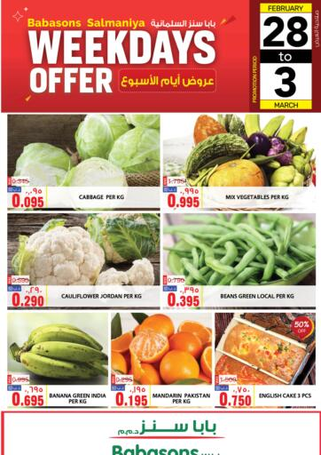 Bahrain MegaMart & Macro Mart  offers in D4D Online. Weekdays Offer. . Till 3rd March