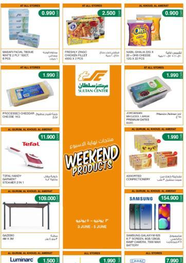 Oman - Sohar Sultan Center  offers in D4D Online. Weekend Product. . Till 05th June