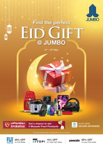 UAE - Dubai Jumbo offers in D4D Online. Find The Perfect Eid Gift @ Jumbo. . Till 15th May