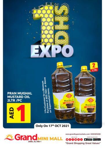UAE - Dubai Grand Hyper Market offers in D4D Online. MIni Mall - Dubai. . Till 19th October