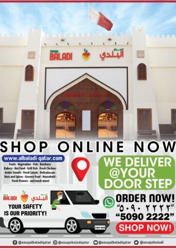 Qatar - Doha Al Baladi Group offers in D4D Online. Shop Online Now. . Till 31st December