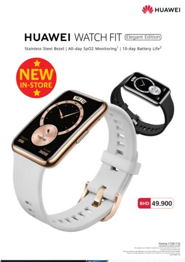 Bahrain LuLu Hypermarket offers in D4D Online. Huawei-Watch Fit. Huawei-Watch Fit @ LULU!! Shop from LuLu Hypermarket and get Amazing prices on  Huawei-Watch Fit. Offer Valid Until Stock Lasts.. Until Stock Lasts