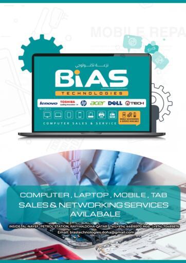 Qatar - Al Rayyan Bias Technologies offers in D4D Online. Special Offer. . Until Stock Last