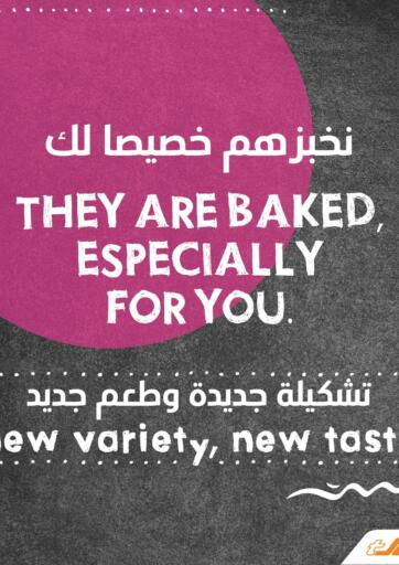 Kuwait Sultan Center offers in D4D Online. They Are Baked, Especially For You.. . Until Stock Last