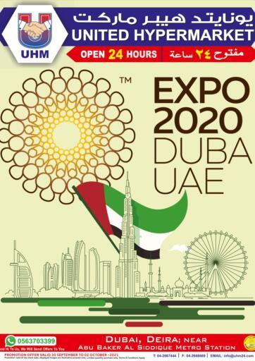 UAE - Dubai United Hypermarket offers in D4D Online. Expo 2020 Dubai UAE. . Till 2nd October
