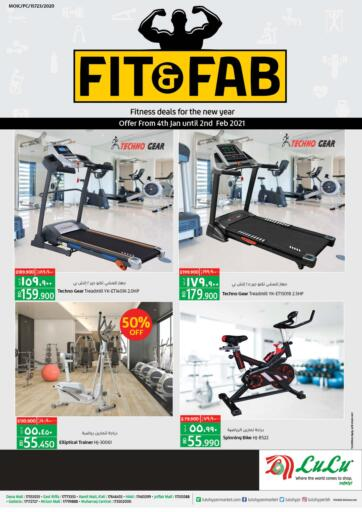 Bahrain LuLu Hypermarket offers in D4D Online. FIT & FAB. Shop from LuLu Hypermarket  and get Amazing deals On Fitness Equipments. Offer Valid Till 2nd February 2021. Enjoy Shopping!. Till 02nd February