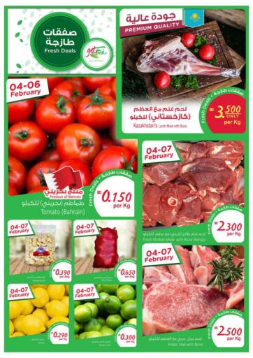 Bahrain Al Helli offers in D4D Online. Fresh Deals. . Till 6th February