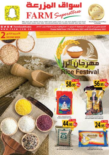 KSA, Saudi Arabia, Saudi - Al Hasa Farm Superstores offers in D4D Online. Rice Festival 🌾. Now you can get your daily products from your favorite brands during the 'Rice Festival' at Farm Superstores. This offer is only valid Till 23rd February 2021.. Till 23rd February