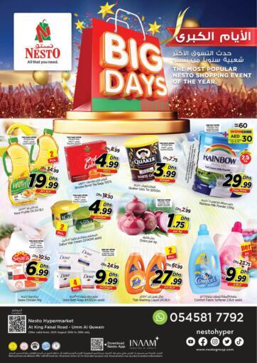 UAE - Dubai Nesto Hypermarket offers in D4D Online. Umm Al Quwain. . Till 28th August