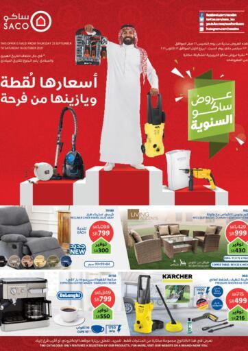 KSA, Saudi Arabia, Saudi - Unayzah SACO offers in D4D Online. Saco Annual Offers. . Till 16th October