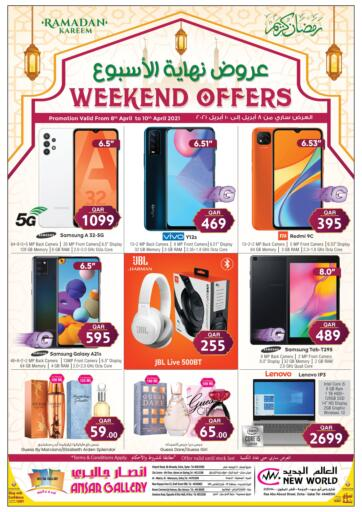 Qatar - Al-Shahaniya Ansar Gallery offers in D4D Online. Ramdan Offers. Don't miss this opportunity to get  Ramdan Offers .Offers Are  valid until 10th April. Enjoy your shopping !!!. Till 10th April