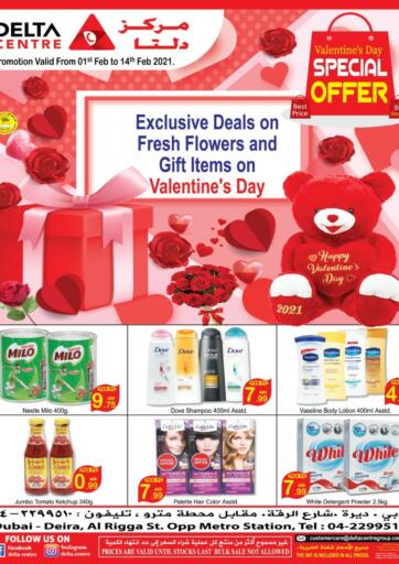 UAE - Dubai Delta Centre offers in D4D Online. Valentine's Day Special Offer. . Till 14th February