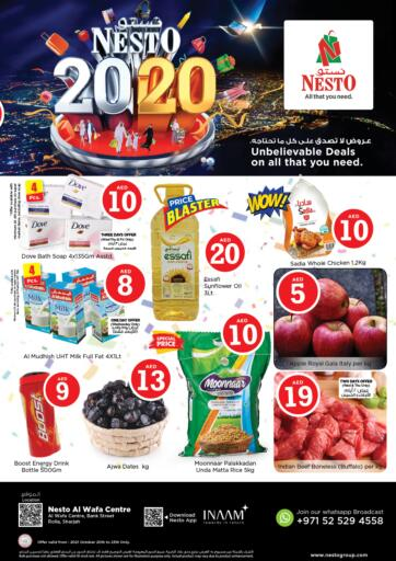 UAE - Sharjah / Ajman Nesto Hypermarket offers in D4D Online. Al Wafa Rolla sharjah. . Till 23rd October