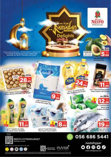 UAE - Sharjah / Ajman Nesto Hypermarket offers in D4D Online. Abu Shaqara, Sharjah. . Till 17th April