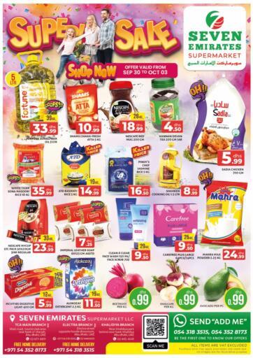 UAE - Abu Dhabi Seven Emirates Supermarket offers in D4D Online. Super Sale. . Till 3rd October