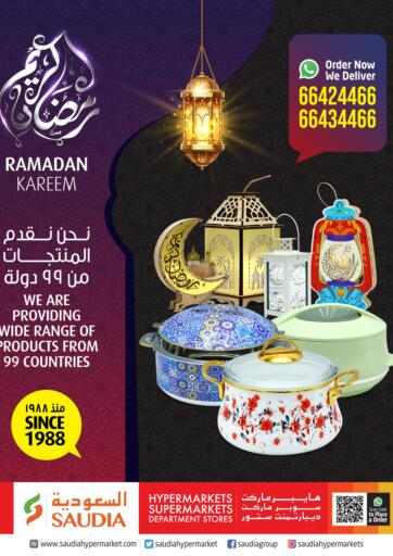 Qatar - Doha Saudia Hypermarket offers in D4D Online. Ramadan Kareem. . Until Stock Last