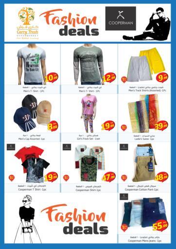 Qatar - Al-Shahaniya Carry Fresh Hypermarket offers in D4D Online. Fashion Deals. . Until Stock Last