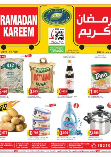 Kuwait AL RAIE SUPERMARKET offers in D4D Online. Ramadan Kareem. . Till 14th April