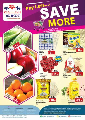 UAE - Ras al Khaimah Al Hooth offers in D4D Online. Pay Less Save More. . Till 17th October