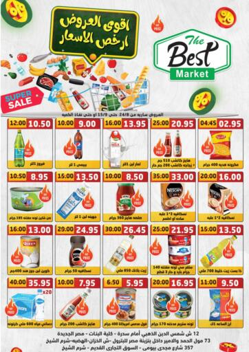 Egypt - Cairo The Best Market offers in D4D Online. Best offers Cheep prices. . Till 15th September