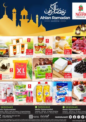 Kuwait Nesto Hypermarkets offers in D4D Online. Ahlan Ramadan. Exciting Offers Waiting For You At Nesto Hypermarkets.Visit Their Nearest Store And Get Everything At Exciting Prices. Valid Till 13th April 2021.  Enjoy Shopping!!!. Till 13th April
