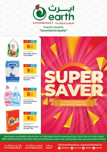 UAE - Abu Dhabi Earth Supermarket offers in D4D Online. Super Saver. . Till 21st August