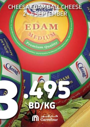 Bahrain Carrefour offers in D4D Online. Weekend Selection. . Till 4th September