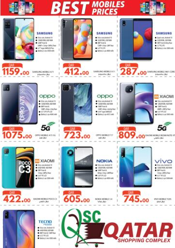Qatar - Doha Al Baladi Group offers in D4D Online. BEST MOBILES, BEST PRICES. BEST MOBILES, BEST PRICES Offers Are Available At Al Baladi Group. Offers Are Valid Until Stock Last. Hurry Up!!. Until Stock Last