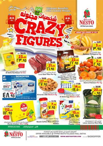 KSA, Saudi Arabia, Saudi - Al Khobar Nesto offers in D4D Online. Crazy Figures!. Now you can get your daily products from your favorite brands during 'Crazy Figures' at Nesto Stores! This offer is only valid Until 19th January.. Till 19th January