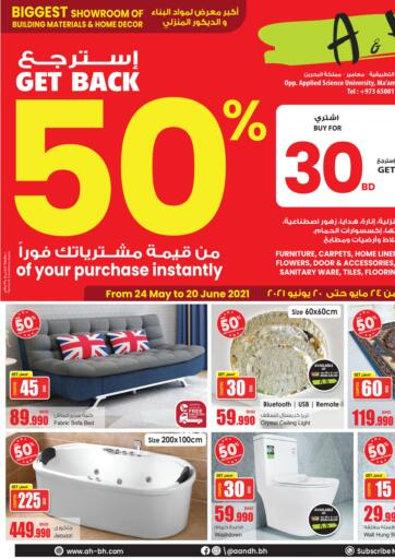 Bahrain A & H offers in D4D Online. Get Back 50% of Your Purchase Inbox. Your favorite shopping center is here with Get Back 50% Off Your Purchase Inbox . offer valid till Till 20th June 2021. Enjoy Shopping!. Till 20th June