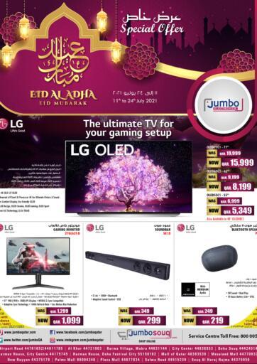 Qatar - Al-Shahaniya Jumbo Electronics offers in D4D Online. Special Offer. . Till 24th July