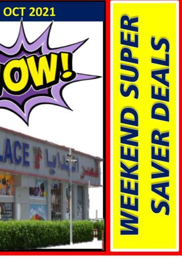 UAE - Sharjah / Ajman GIFT PALACE offers in D4D Online. Weekend Super Saver Deals. . Till 9th October